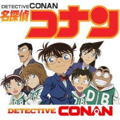 GTA 5 Mod Conan Detective Pack 7 Characters