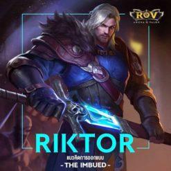 Riktor Original Arena of Valor