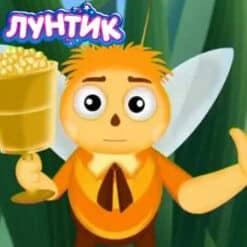 GTA 5 Mods Пчелёнок